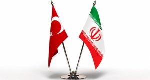 Türkiye-İran İş Forumu, 18 Eylül 2019, Ankara