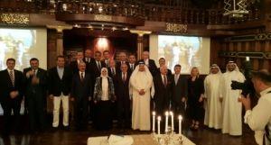 Kalkınma Bakanı Sn. Lütfi Elvan, UND'nin Yer Aldığı STK Heyeti İle Kuveyt ve Katar'ı Ziyaret Etti