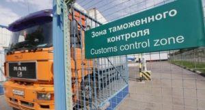 Rusya'da TIR Karnesi Kapsamındaki Taşımalara ve Avrasya Ekonomik Birliği Ülkelerine Yapılan Transit Taşımalara Dikkat