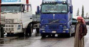 Suriye ile Ticarette Verilecek Gümrük Hizmetleri