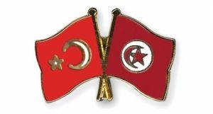 Tunus-Türkiye Yatırım ve İş Forumu, 20-21 Temmuz 2017, Tunus