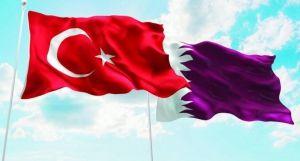 Türkiye İle Katar Arasında Ekonomik Ortaklık Anlaşması İmzalandı
