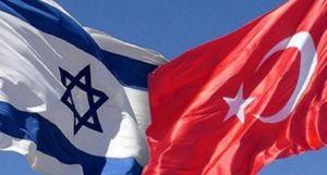 Türkiye - Israil Iş Forumu   21 Şubat 2017