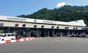 Gürcistan'a Yapılan Seyahatler İçin Önemli Bilgilendirme - Important Information for Travels to Georgia