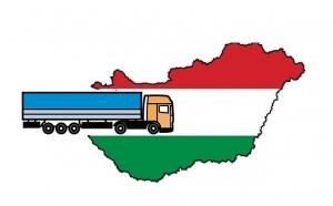 Macaristan Geçiş Belgeleri Hakkında