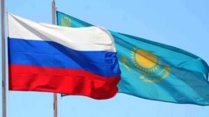 Kazakistan/Rusya Transit Geçiş Belgeleri Hakkında