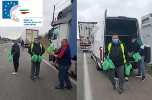 Bulgaristan Partner Dernek SMP Sınır Kapısındaki Sürücülere Kumanya Dağıtımında Bulundu