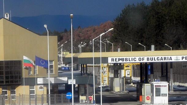 Bulgaristan-Yunanistan Arasındaki Exochi Sınır Kapısı 22 Temmuz'dan İtibaren Kapatılmıştır