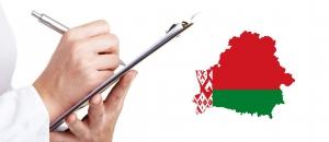 Belarus'ta Kesilen Cezalarla İlgili Anket