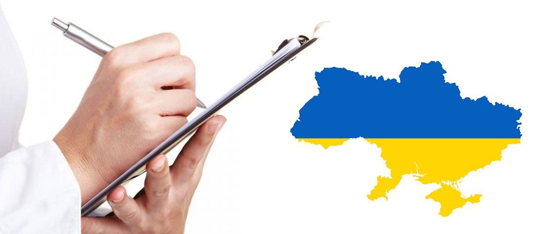 Ukrayna'da Kesilen Cezalarla İlgili Anket