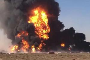 Afganistan'ın Herat Gümrüğünde Yaşanan Patlama ve Yangın Hakkında