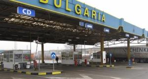 Bulgaristan Kapitan Andreevo Sınır Kapısında Frigorifik Araç Geçişi Durdu