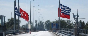 Kipi Sınır Kapısı 31 Mayıs 2021 Tarihine Kadar 23:00-07:00 Saatleri Arasında Kapalı Olacak