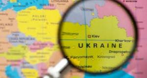 2021 Yılı İlave Ukrayna İkili ve KEİ Geçiş Belgeleri Hususunda
