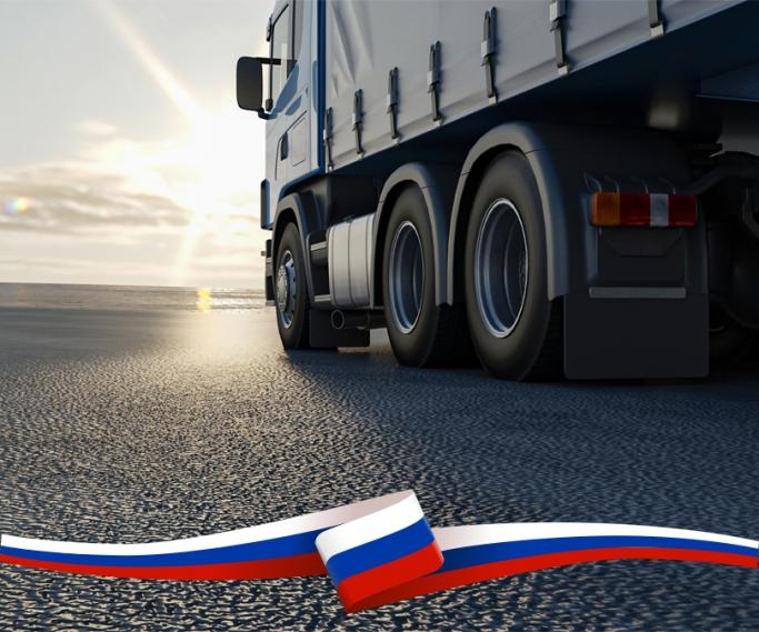 Rusya Transit Geçiş Belgeleri Hususunda